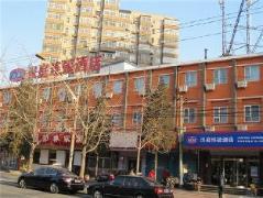 Hanting Express Beijing Yansha Xinyuanli Branch Hotel China