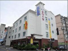 Jeju Olle Hotel | South Korea Hotels Cheap