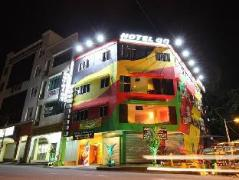 QQ Hotel Kepong | Malaysia Budget Hotels