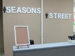 Season Street Lodge | Malaysia Hotel Discount Rates