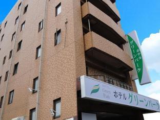 /hotel-green-park/hotel/miyagi-jp.html?asq=jGXBHFvRg5Z51Emf%2fbXG4w%3d%3d