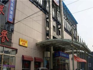 Hanting Hotel Beijing Xizhimen New Branch