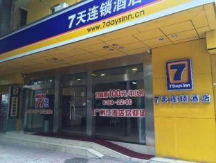 7 Days Inn Guangzhou Jiangwan Metro Branch