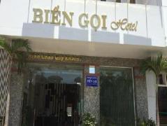 Bien Goi Hotel Da Nang | Da Nang Budget Hotels
