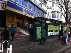 7 Days Inn Guangzhou Huangsha Metro Branch | Hotel in Guangzhou