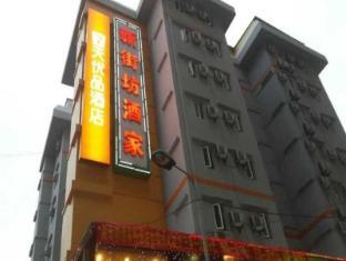 7 Days Inn Guangzhou Shipaiqiao Metro Branch