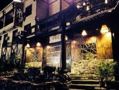 Zhangjiajie Long Residence Hotel   Hotel in Zhangjiajie