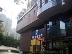 7 Days Inn Guangzhou Zhongshan 1st Overpass Branch | Hotel in Guangzhou