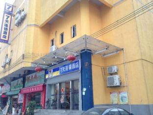 7 Days Inn Guangzhou Baiyun Yongtai Metro 2nd Branch
