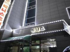 Venice Hotel Jeju