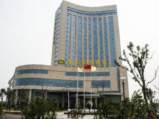 Inzone Garland Hotel Jiaxiang
