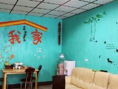 My Home Homestay Taiwan