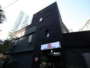 Gong Gam Mini Hotel