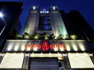 Bando Tourist Hotel