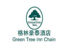 Greentree Inn Jiangsu Nantong Xinghu 101 Busniess Hotel | China Budget Hotels