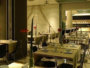 Vista Sol Buenos Aires Hotel Buenos Aires - Restaurant