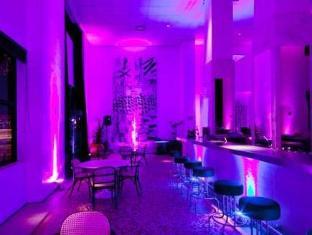 Park Inn Ibirapuera by Radisson Sao Paulo - Pub/Lounge