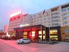 Nanning Xilaifeng Hotel | Hotel in Nanning