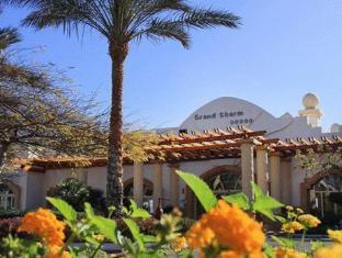 /ko-kr/royal-grand-sharm-resort/hotel/sharm-el-sheikh-eg.html?asq=vrkGgIUsL%2bbahMd1T3QaFc8vtOD6pz9C2Mlrix6aGww%3d