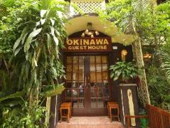 Okinawa Guest House, Myanmar