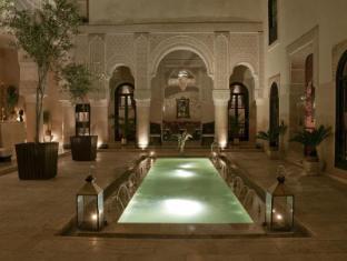 Riad Fes Guest House
