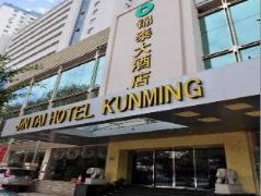 Jintai Hotel | Hotel in Kunming