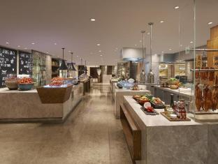 New World Shanghai Hotel Shanghai - Nong Cafe