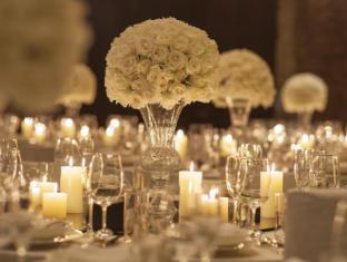 New World Shanghai Hotel Shanghai - Ballroom Wedding