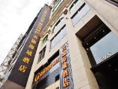 Gloucester Hotel | Cheap Hotels in Hong Kong