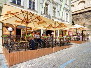 Hotel Golden Star Prague - Garden