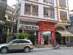 22 Anh Dao Hotel   Cheap Hotels in Vietnam