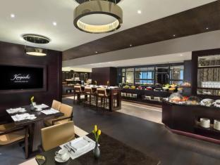 Kempinski Mall Of The Emirates Hotel Dubai - Área de Estar Executiva