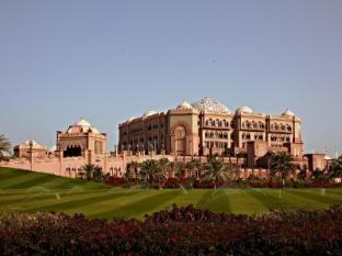 Emirates Palace Hotel Abu Dhabi - Exterior
