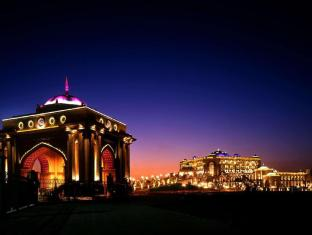 Emirates Palace Hotel Abu Dhabi - Front View Arch