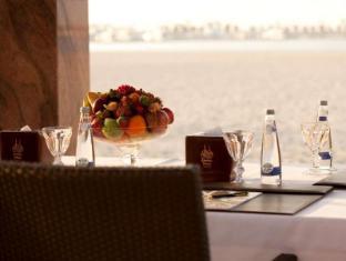 Emirates Palace Hotel Abu Dhabi - Meeting Setup