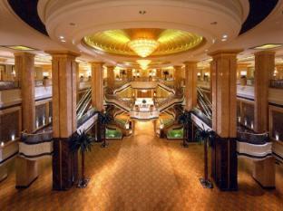 Emirates Palace Hotel Abu Dhabi - Ballroom Foyer