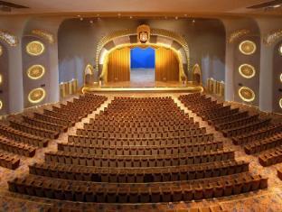 Emirates Palace Hotel Abu Dhabi - Auditorium