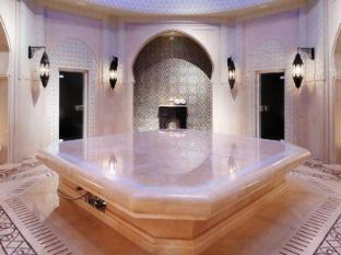 Emirates Palace Hotel Abu Dhabi - Hammam