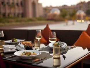 Emirates Palace Hotel Abu Dhabi - BBQ Al Qasr Pavilion