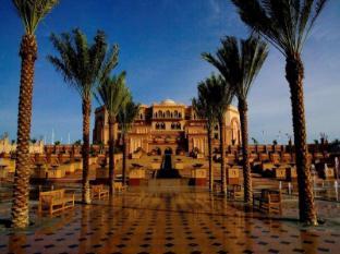 Emirates Palace Hotel Abu Dhabi - Emirates Palace Front Area