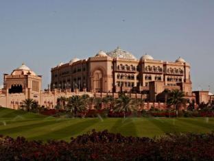 Emirates Palace Hotel Abu Dhabi - Garden