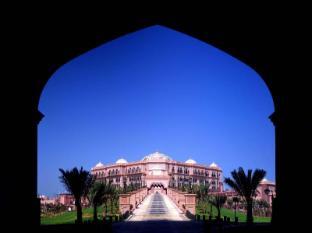Emirates Palace Hotel Abu Dhabi - Arch View