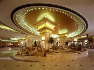 Emirates Palace Hotel Abu Dhabi - Caviar Bar