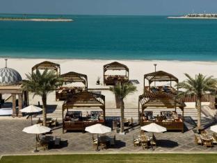 Emirates Palace Hotel Abu Dhabi - BBQ Al Qasr