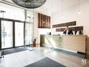 Atrium Fashion Hotel Budapest - Reception