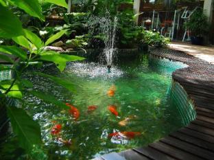 Pantip Suites Bangkok - Garden