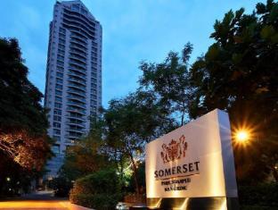 Somerset Park Suanplu Bangkok