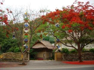 Huarn Jana Boutique Resort
