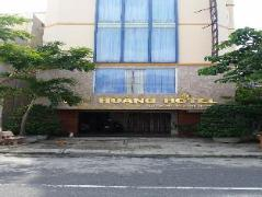 Linh Hoang Hotel Da Nang | Cheap Hotels in Vietnam