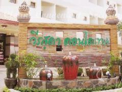 Veerasuda Condotel   Thailand Cheap Hotels